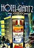 Hotel Giant 2 [Download]