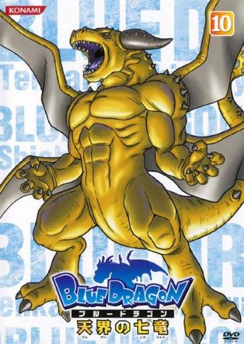 BLUE DRAGON 天界の七竜 10(ブルードラゴン)
