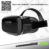 (テポインー)Tepoinn® 3D VRメガネ 超3D映像効果 3.5- 5.5インチのスマートフォンに適用