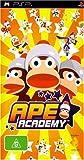 echange, troc Ape Academy