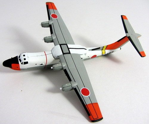 Shin Meiwa Us-1 1/300 B Famous Wings Vol. 1 - F-Toys Japan Import