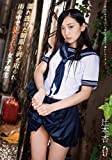 濡れ透けた制服を剥ぎ取られ雨の中で犯される女子校生 辻本杏 teamZERO [DVD]