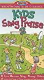 Kids Sing Praise 2 (Brentwood Kids Classics) (VHS Video)