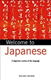 CLOSEOUT: Welcome to Japanese