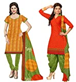 Yellow Crepe Fancy Two Top Style Salwar Suit Unstitched Dress Materials
