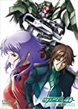 機動戦士ガンダム00 セカンドシーズン 03巻 4/24発売