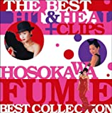 THE BEST HIT & HEAL + CLIPS~HOSOKAWA FUMIE BEST COLLECTION~(DVD��)