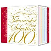 TAKARAZUKA BEST SELECTION 100