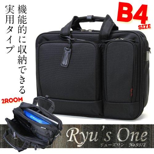 va- 9372-ao 2way ビジネスバッグ 2ROOM B4対応 多機能ポケット Ryu's One リューズワン ブリーフケース メンズバッグ ショルダーバッグ PC対応 メンズ レディース Amazon限定 オリジナルモデル No.9372 ブラック(Black)