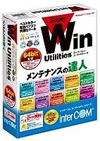 SuperWin Utilities