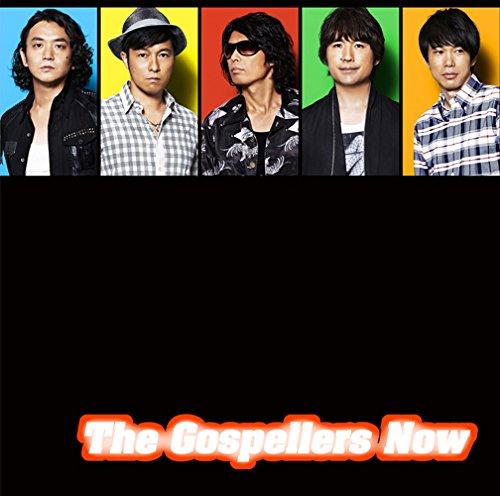 The Gospellers Now(初回生産限定盤)(DVD付)
