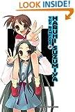 The Rampage of Haruhi Suzumiya (The Haruhi Suzumiya Series Book 5)