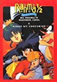 Ranma 1/2 Complete the 2 Movies : Big Trouble in Nekoron and China and Nihao My Coucubine, All in English Audio, Fx Dvds.