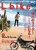 L + bike (レディスバイク) 2010年 12月号 [雑誌]