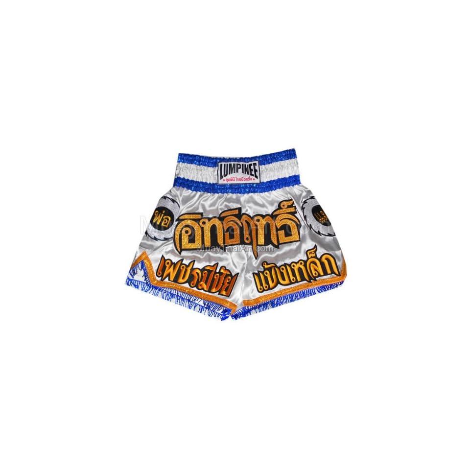 TOP King Muay Thai Shorts TKTBS-051 wei/ß Boxing Thaibox Kickbox Short Hosen