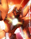 機動戦士ガンダムAGE 10 [豪華版] (初回限定生産) [Blu-ray]