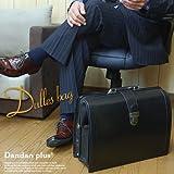 Dandan plus ダレスバッグ 42cm レザー # 5 ブラック 本革 ピグスキン ダレス メンズ レディース