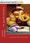 Jyotish Manthan (English Edition)