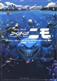Dinding-Memo-[Japanese-Edition]