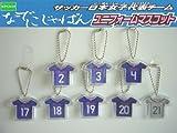 サッカー 日本 女子 なでしこ じゃぱん ユニフォーム マス8種 全8種 1 背番号 2 2 背番号 3 3 背番号 4 4