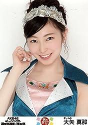 AKB48 公式生写真 41stシングル 選抜総選挙・後夜祭~あとのまつり~ 【大矢真那】