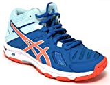 's Volleyball Shoes ASICS GEL BEYOND 5MT Model - Best Reviews Guide
