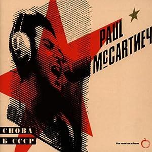 Choba B Cccp Russian Album