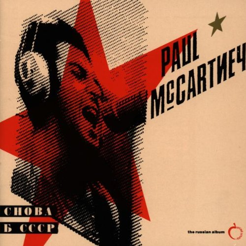 Paul McCartney - CHOBA  CCCP - Zortam Music