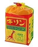 小笠原製粉 キリンラーメン しょうゆ 6食入り