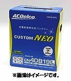 トヨタ ACデルコ 充電制御車対応 カスタム ネオ バッテリー 60B24R (46B24R/50B24R/55B24R共用可能) V9550-8008