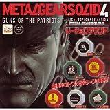 メタルギアソリッド4 レーションサウンド 全6種セット