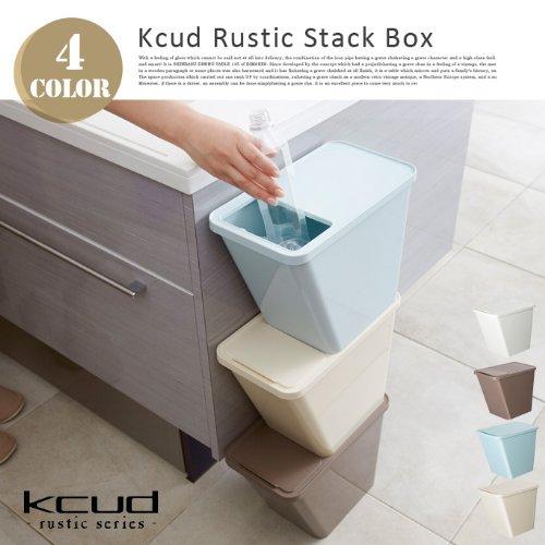 クードスタックボックス イワタニマテリアル KUDSB 全4色 ブラウン