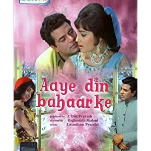 Aaye Din Bahar Ke (1966) (Hindi Romance Film / Bollywood Movie / Indian Cinema DVD)