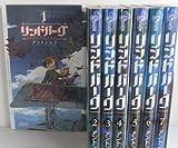 リンドバーグ コミック 1-7巻セット (ゲッサン少年サンデーコミックス)