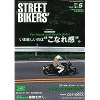 STREET BIKERS 表紙画像