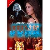 "Junk - Resident Zombie FSK16von ""Kaori Shimamura"""