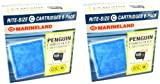 Marineland 12-Pack Penguin Rite Water Filter Cartridge, Size C