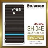 SH-04Eケース SH-04Eカバー SH-04E専用ケース TPUケース/AQUOS PHONE EX SH-04E /1198_ストライプラインブルー横シンプル_模様)