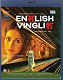 English Vinglish Hindi Blu Ray (Hindi Movie / Bollywood Film / Indian Cinema Blu Ray)