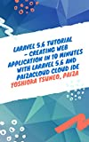 Laravel 5.6 Tutorial - Creating Web application in 10 minutes with Laravel 5.6 and PaizaCloud Cloud IDE