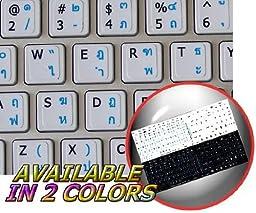 Mac English-Thai Keyboard Stickers On White Background