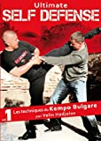 echange, troc Ultimate self-defense, vol. 1 : bulkempo
