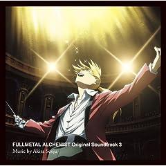 �|�̘B���p�t FULLMETAL ALCHEMIST Original Soundtrack 3