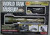 1/144 ワールドタンクミュージアム 赤外線コントロール WR-02 ティガーⅡ ヘンシェル型重戦車 SS第101重戦車大隊 BAND2