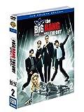ビッグバン★セオリー 〈フォース〉セット2(3枚組) [DVD] -
