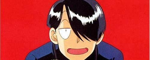究極超人あ~る アニメ・オリジナル・カラオケ