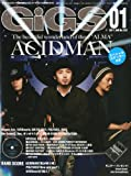 GiGS (ギグス) 2011年 01月号 [雑誌]
