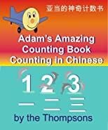 Adam's Amazing Counting Book Counting in Chinese (Adam the Little Airplane)