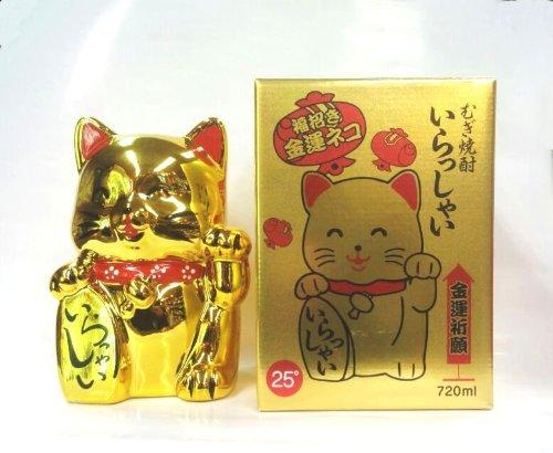 福招き金運ネコ(陶製ボトル入り麦焼酎)