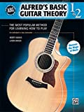 Alfred's Basic Guitar Theory 1 & 2 (Alfred's Basic Guitar Library)
